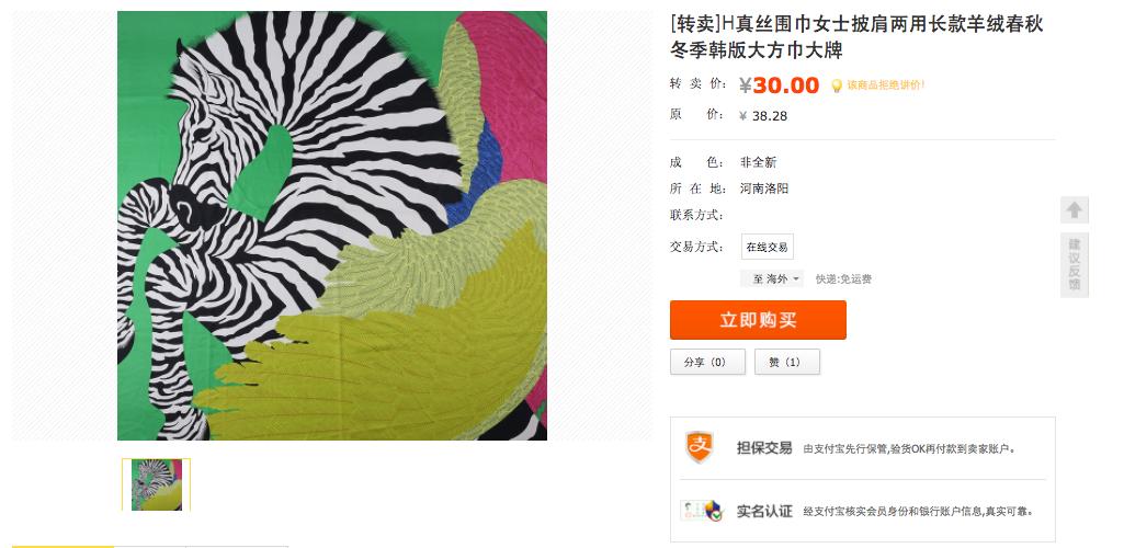 Khăn lụa Khải Silk bán hàng triệu đồng, mẫu tương tự bên Trung Quốc chỉ bằng 1/10 mức giá - Ảnh 6.