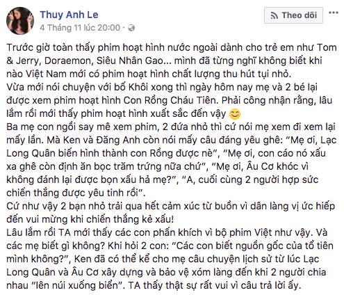 Không phải MV hay phim ngắn, clip mà dân mạng đang share điên đảo lại là 1 bộ phim hoạt hình Việt Nam! - Ảnh 14.