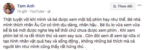 Không phải MV hay phim ngắn, clip mà dân mạng đang share điên đảo lại là 1 bộ phim hoạt hình Việt Nam! - Ảnh 13.