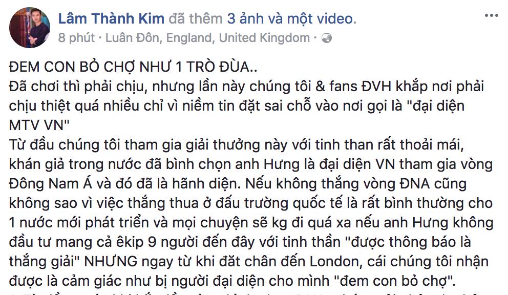 Quản lý của Đàm Vĩnh Hưng bức xúc tố MTV Việt Nam làm việc vô trách nhiệm - Ảnh 1.