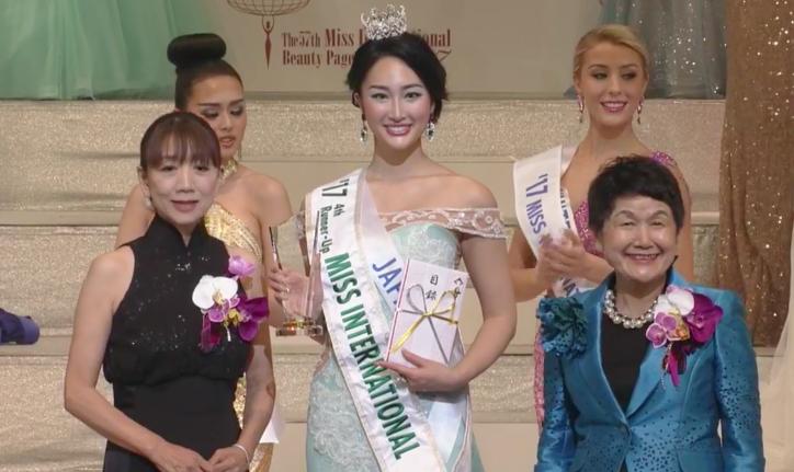 Chung kết Miss International 2017: Đại diện Indonesia đăng quang, Thùy Dung trượt Top 15 - Ảnh 7.
