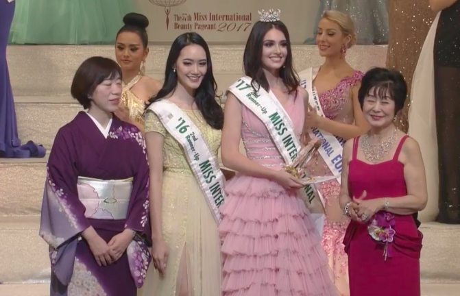 Chung kết Miss International 2017: Đại diện Indonesia đăng quang, Thùy Dung trượt Top 15 - Ảnh 5.