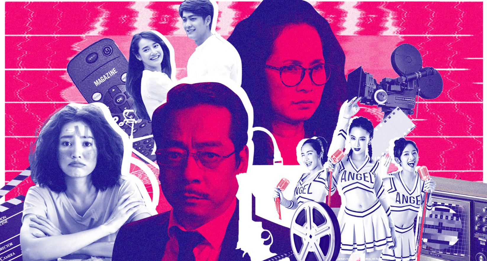 Phim Việt 2017: Một năm thành công bất ngờ của truyền hình! - Ảnh 1.