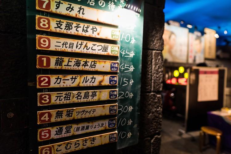 Ghé thăm bảo tàng mỳ ramen độc nhất vô nhị tại Nhật Bản - Ảnh 17.