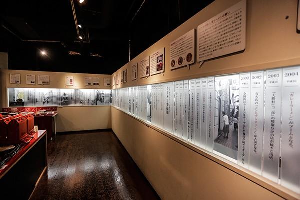 Ghé thăm bảo tàng mỳ ramen độc nhất vô nhị tại Nhật Bản - Ảnh 9.