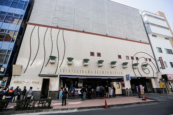 Ghé thăm bảo tàng mỳ ramen độc nhất vô nhị tại Nhật Bản - Ảnh 1.