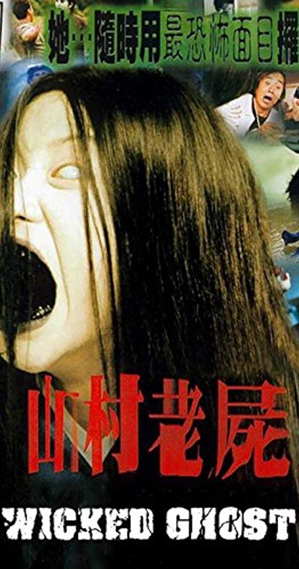 10 phim kinh dị hay nhất của màn ảnh xứ Trung nên xem trong mùa Halloween - Ảnh 22.