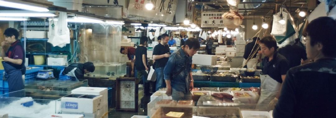 tsukiji-1080x380-1511542134061.jpg