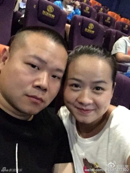Danh hài béo Trung Quốc lộ ảnh ngoại tình, đi khách sạn với gái gọi? - Ảnh 8.