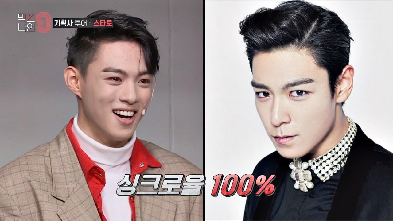 Chàng trai này khiến bố Yang và CL bất ngờ vì quá giống T.O.P (BIG BANG)! - Ảnh 2.