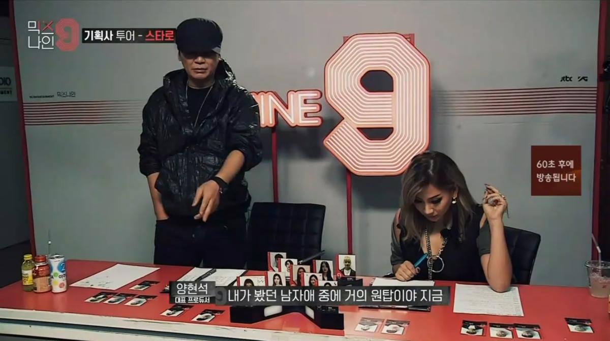 Chàng trai này khiến bố Yang và CL bất ngờ vì quá giống T.O.P (BIG BANG)! - Ảnh 1.