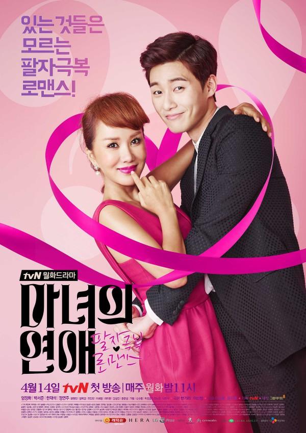 Đây là cảnh hôn nóng nhất phim Hàn, hút tới 170 triệu lượt xem trên Youtube - Ảnh 2.