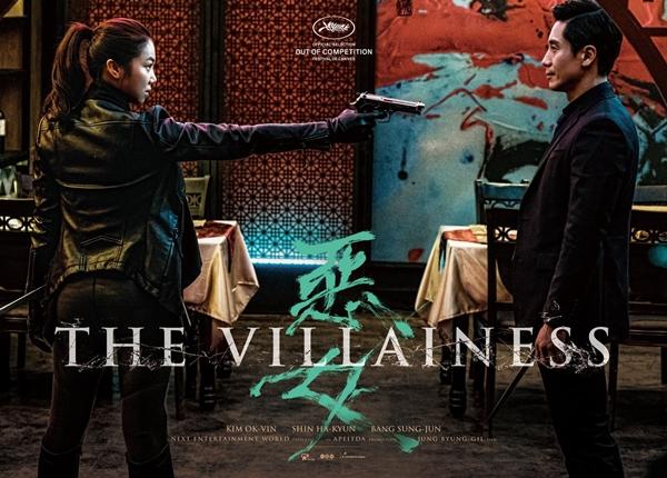 """The Villainess: Đây là người phụ nữ """"ngầu"""" nhất màn ảnh Hàn khiến ai nấy đều hết hồn! - Ảnh 5."""