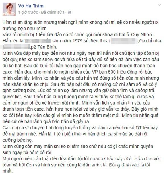 Bị kẻ xấu gạ tình quấy rối, sao nữ Việt phản ứng như thế nào? - Ảnh 5.