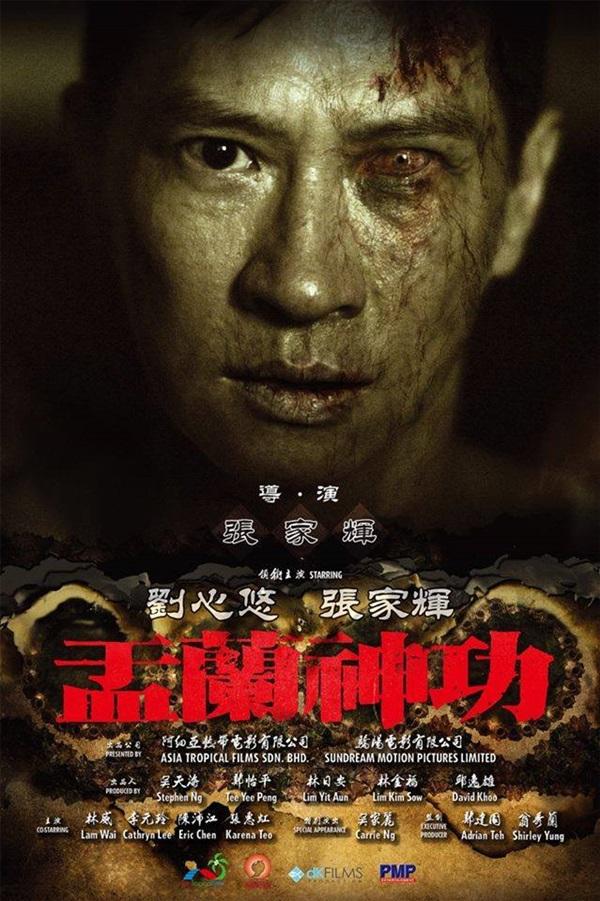 10 phim kinh dị hay nhất của màn ảnh xứ Trung nên xem trong mùa Halloween - Ảnh 19.
