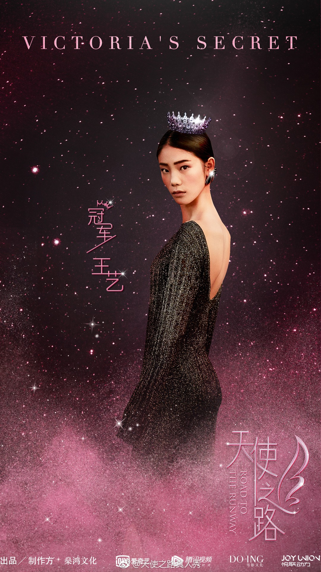 Đây là cô gái Trung Quốc may mắn diễn Victorias Secret với Candice Swanepoel, Liu Wen...! - Ảnh 1.