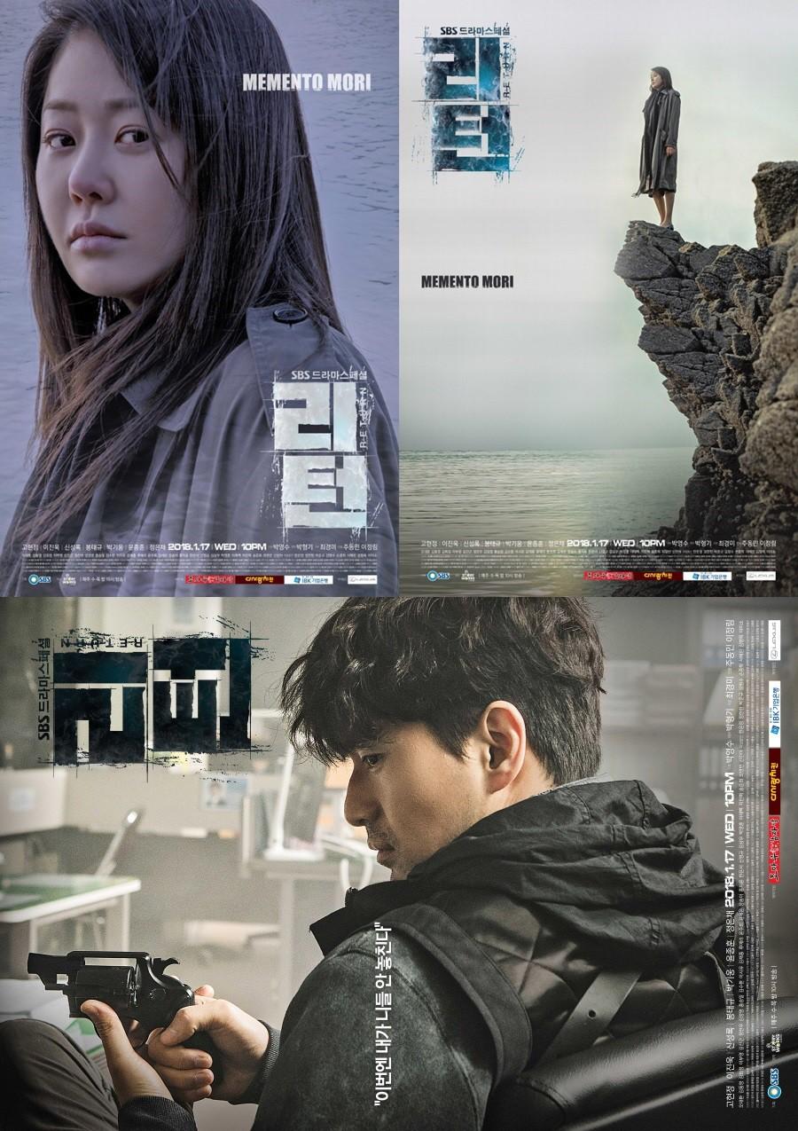 [Phim Hàn Quốc] Return (2018) – Món ăn ngon cho khán giả mê phim trinh thám!