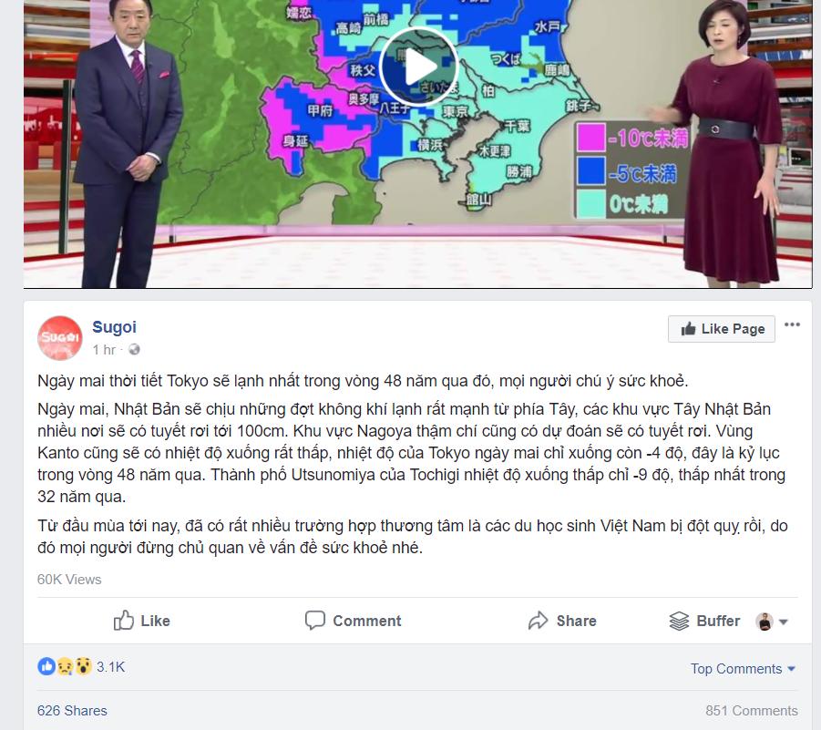 DHS Việt tại Nhật lo lắng vì thời tiết lạnh nhất trong 48 năm qua - Ảnh 1.
