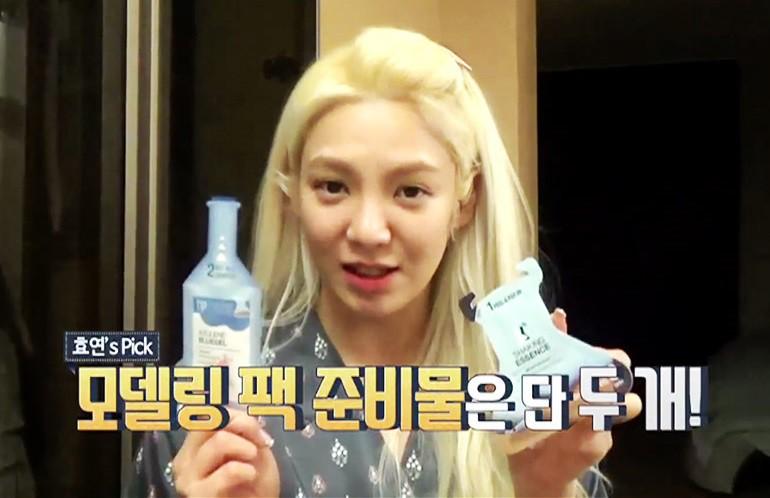 Được Hyoyeon (SNSD) và Lee Joo Yeon sử dụng, loại mặt nạ này lại tiếp tục được các tín đồ làm đẹp Hàn thi nhau tìm mua - Ảnh 3.