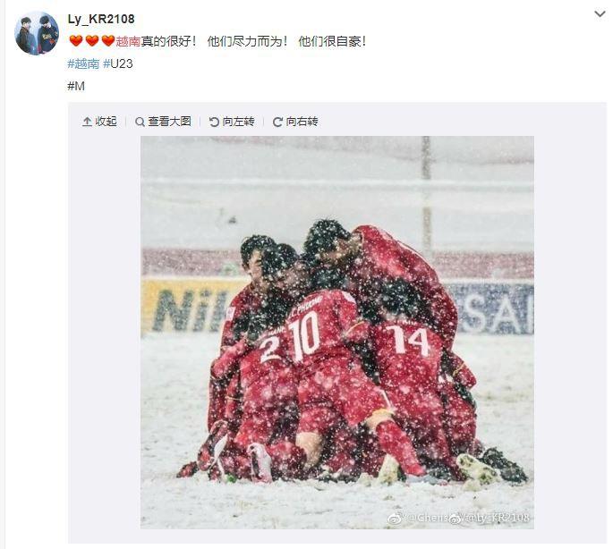 Bức ảnh của U23 Việt Nam giữa tuyết trắng được netizen Trung chia sẻ: Các bạn chính là người hùng của Việt Nam - Ảnh 1.