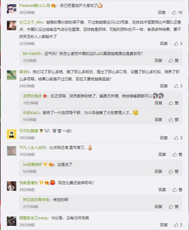 Hình ảnh đẹp khi Văn Thanh cùng đồng đội cào tuyết được netizen Trung Quốc ngưỡng mộ: Cảnh tượng đẹp nhất trận đấu - Ảnh 3.