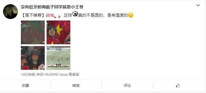 Netizen Trung Quốc: Đừng buồn nhé! Kể từ giây phút ấy, chúng tôi đã là fan hâm mộ cuồng nhiệt của các bạn rồi - Ảnh 7.