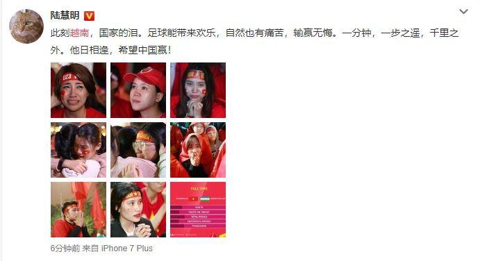 Netizen Trung Quốc: Đừng buồn nhé! Kể từ giây phút ấy, chúng tôi đã là fan hâm mộ cuồng nhiệt của các bạn rồi - Ảnh 8.
