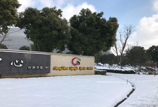 Trời bắt đầu có tuyết rơi dày ở Thường Châu, nguy cơ trận chung kết của U23 Việt Nam và Uzbekistan có thể bị hoãn.
