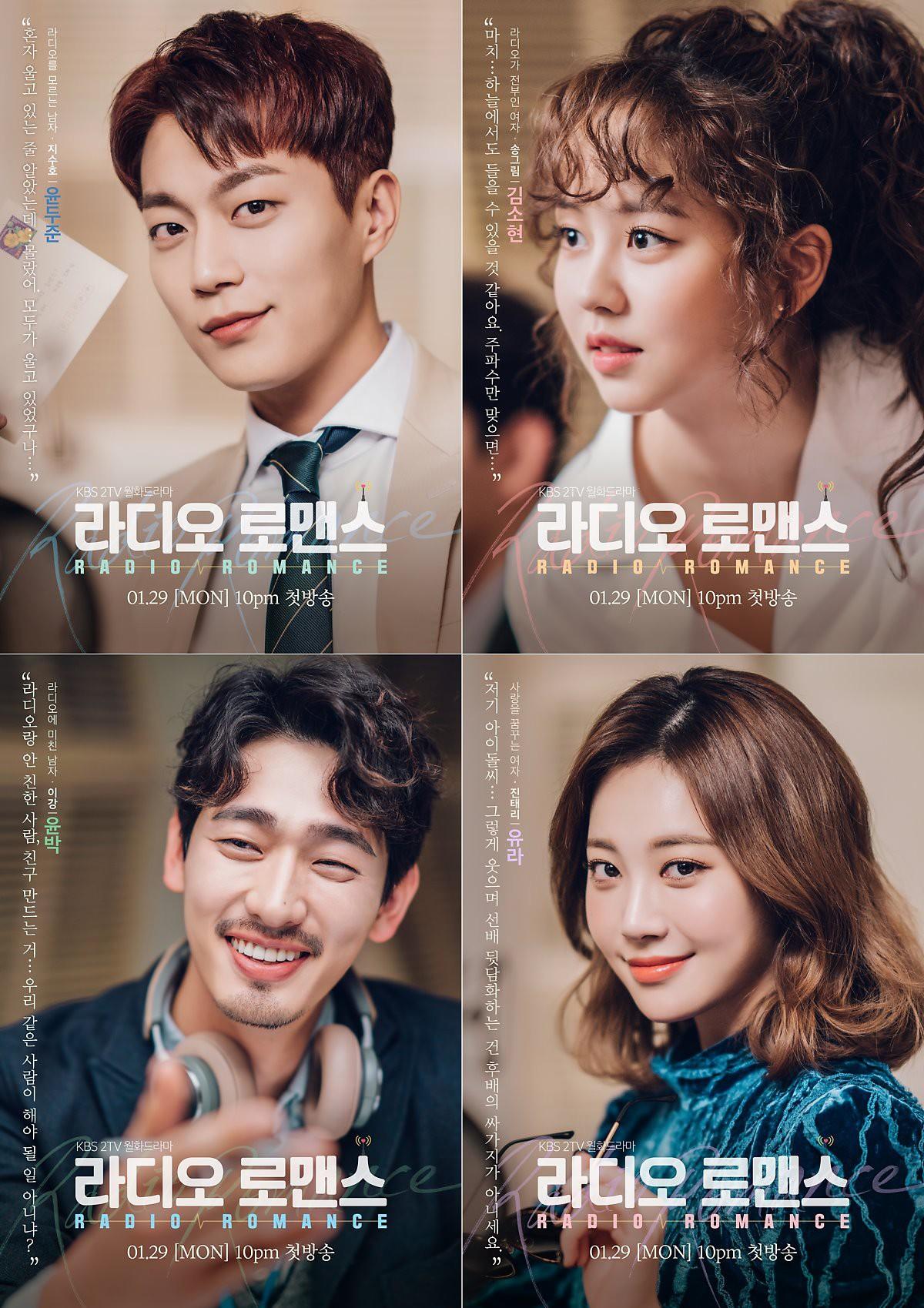 Radio Romance khởi đầu tương đối, Yoon Doo Joon và Kim So Hyun được khen ngợi - Ảnh 6.