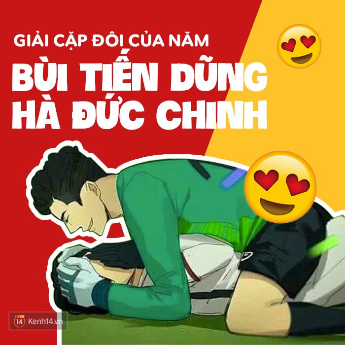 Cầu thủ U23 Việt Nam nhận được loạt giải phụ bá đạo do fan bình chọn
