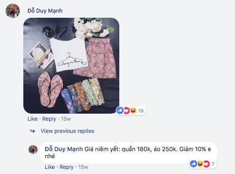 U23 Việt Nam ngoài Hồng Duy Pinky bán son còn có Duy Mạnh bán đồ ngủ nữa các chị em ơi! - Ảnh 7.