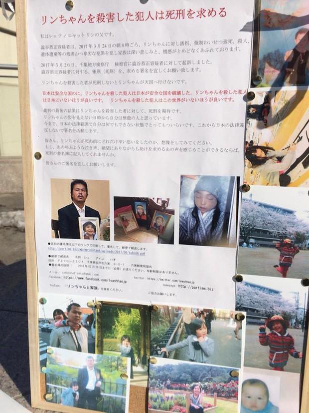 Báo Nhật đưa tin: Cha bé gái người Việt bị sát hại dã man ở Nhật kêu gọi xin chữ ký để tìm lại công lý cho con gái đã khuất - Ảnh 1.