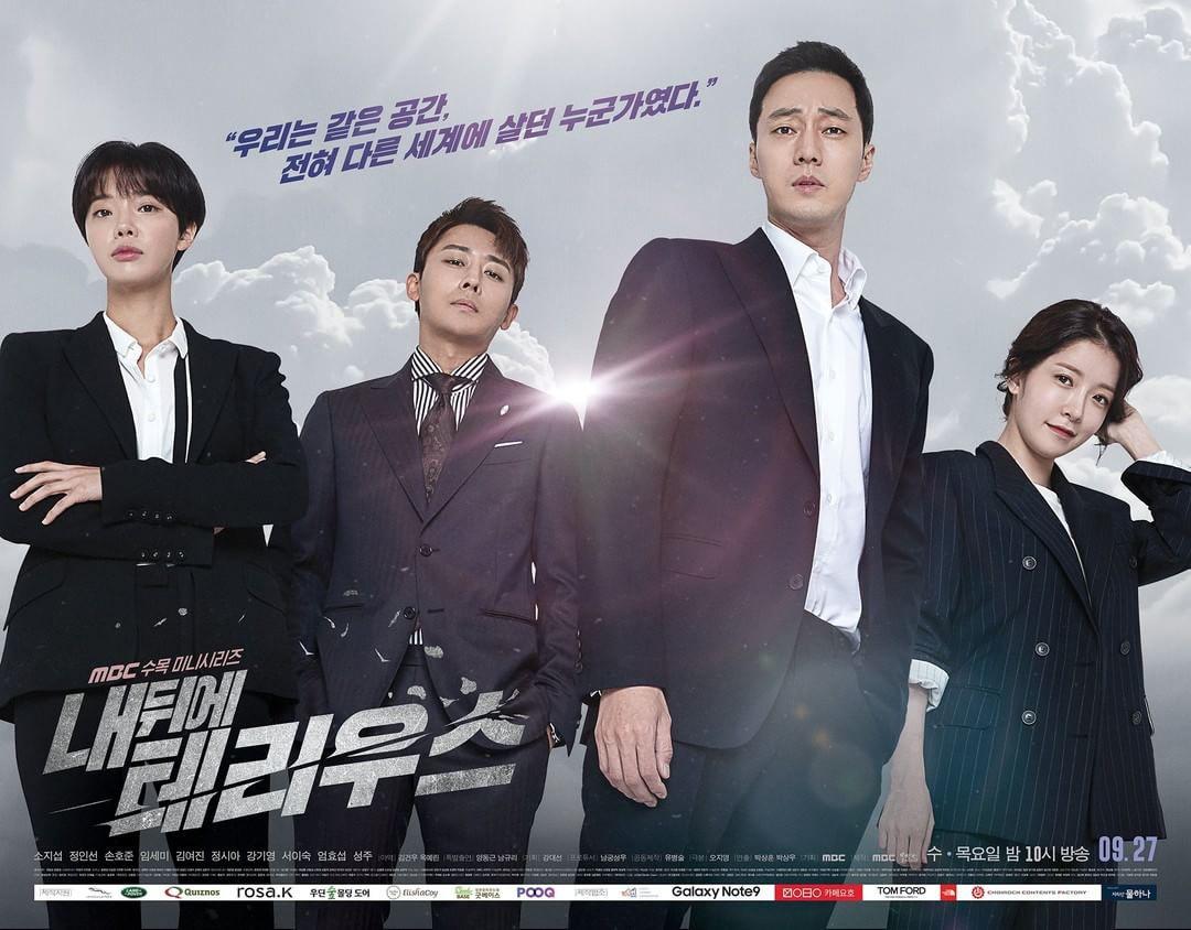 Phim mới của So Ji Sub: Mới xem thấy gượng gạo, nhưng càng xem lại càng ngấm - Ảnh 1.