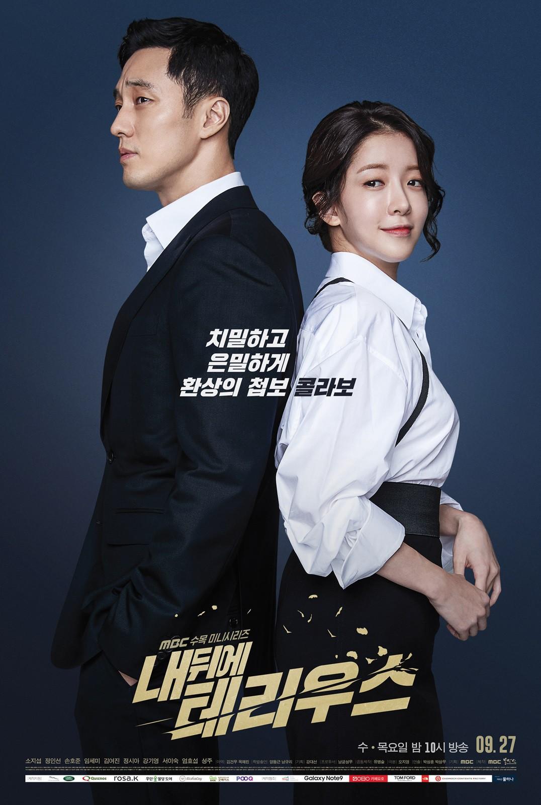 Phim mới của So Ji Sub: Mới xem thấy gượng gạo, nhưng càng xem lại càng ngấm - Ảnh 5.