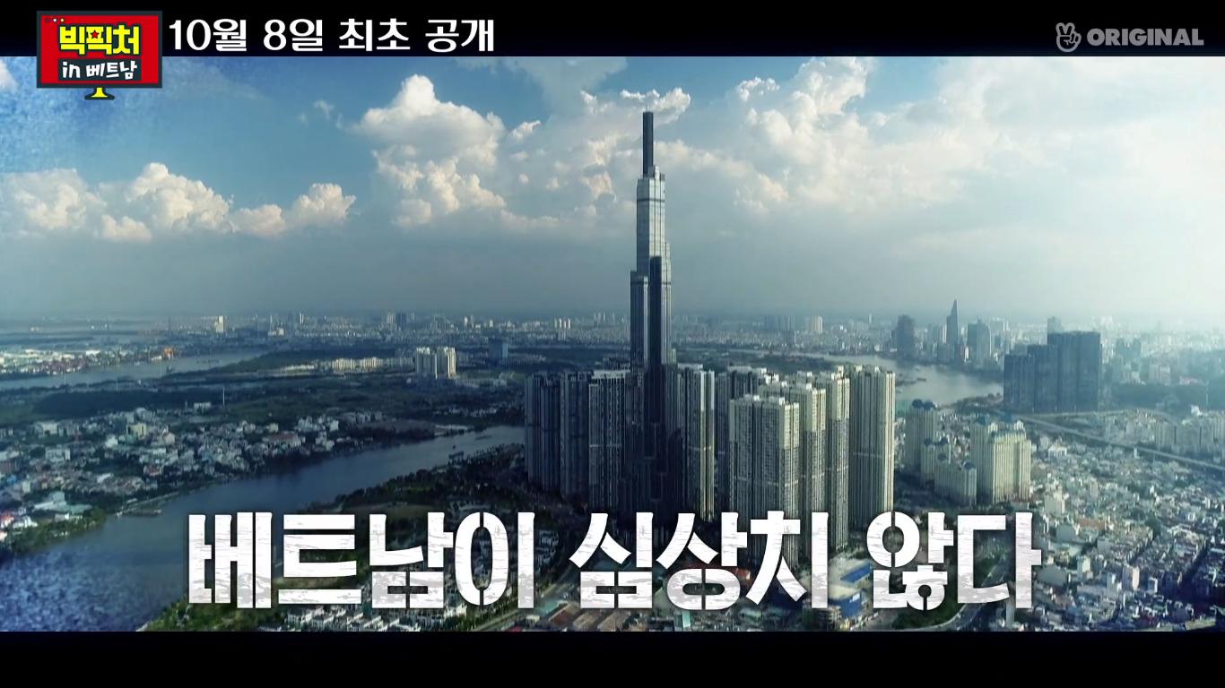 Hình ảnh Việt Nam tuyệt đẹp xuất hiện trong teaser show thực tế của Kim Jong Kook và Haha - Ảnh 1.