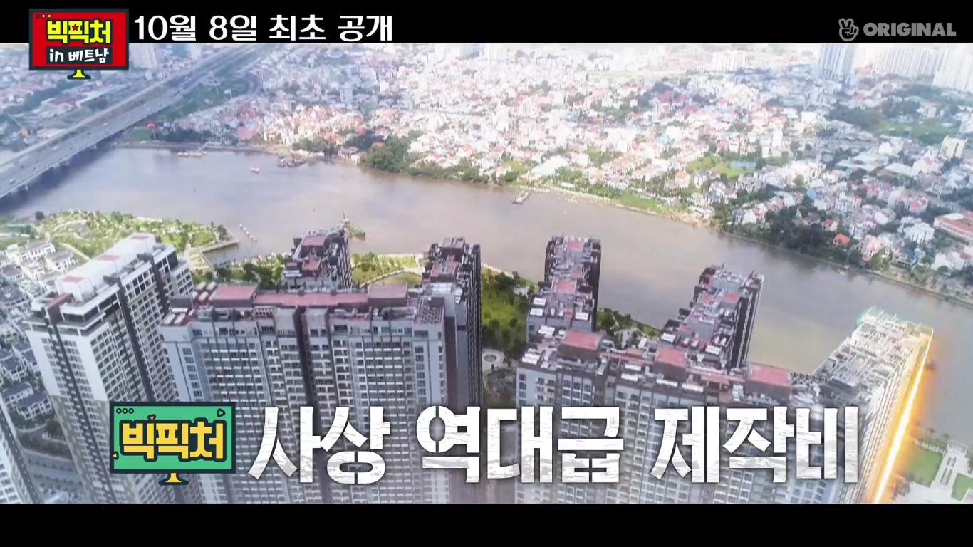 Hình ảnh Việt Nam tuyệt đẹp xuất hiện trong teaser show thực tế của Kim Jong Kook và Haha - Ảnh 2.