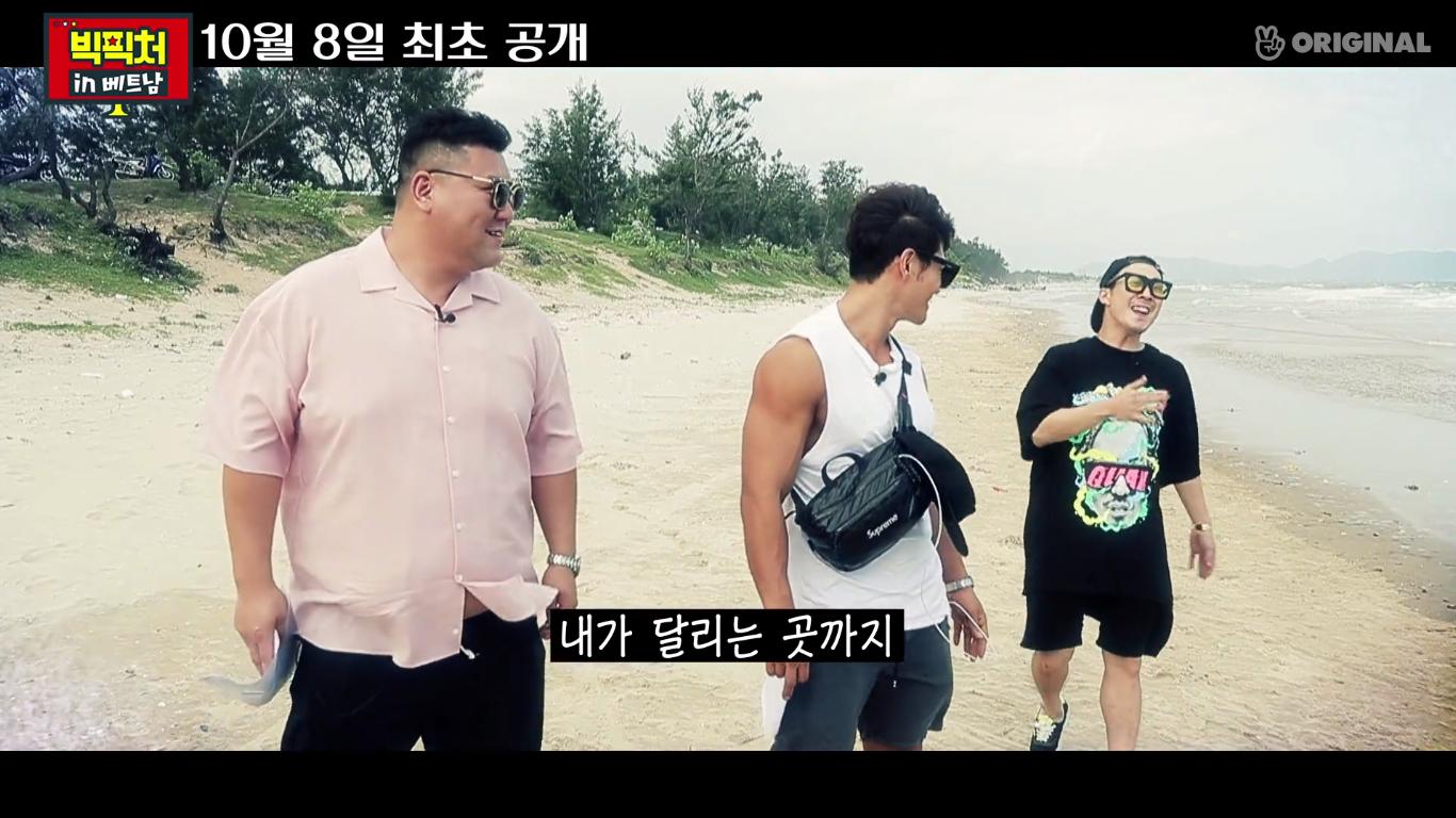 Hình ảnh Việt Nam tuyệt đẹp xuất hiện trong teaser show thực tế của Kim Jong Kook và Haha - Ảnh 4.