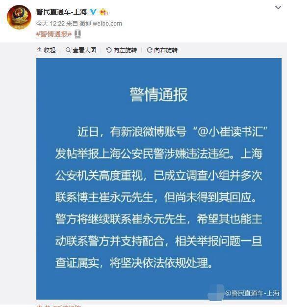 MC tố cáo Phạm Băng Băng trốn thuế mất tích nhưng sự thật là gì? - Ảnh 3.
