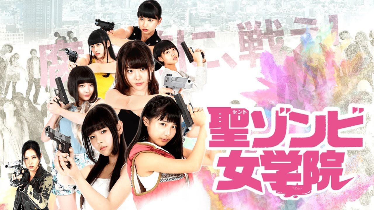 Hoàng Yến Chibi, Ngô Kiến Huy, Thùy Anh rủ nhau sang Nhật bắn zombie trong phim remake St. Zombie Girlss High School - Ảnh 2.