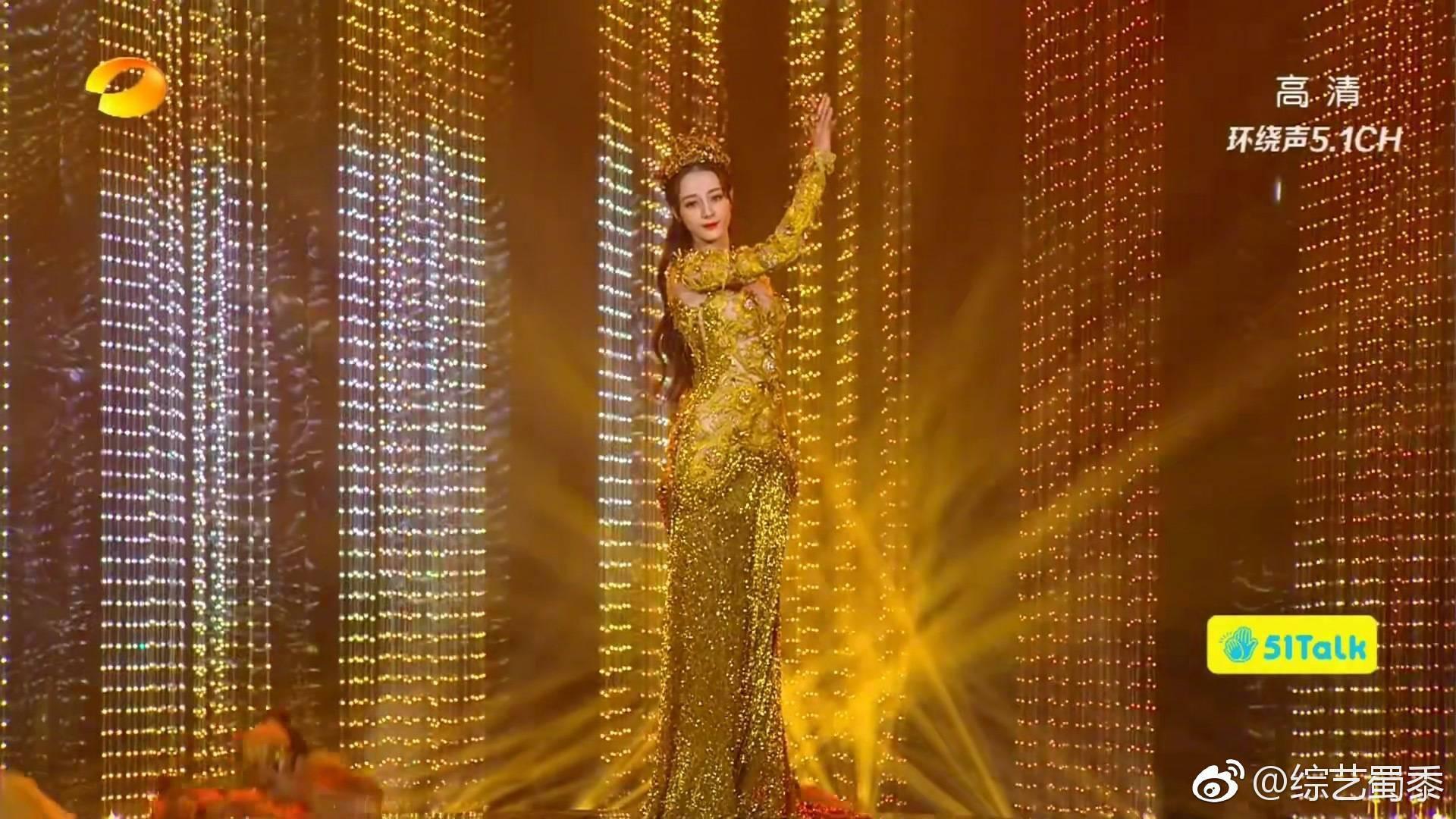 Mỹ nhân cực phẩm nhất đêm nay: Địch Lệ Nhiệt Ba hoá thân thành Nữ thần Kim Ưng, xuất sắc như tiên giáng trần - Ảnh 6.