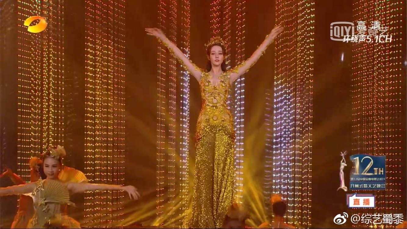 Mỹ nhân cực phẩm nhất đêm nay: Địch Lệ Nhiệt Ba hoá thân thành Nữ thần Kim Ưng, xuất sắc như tiên giáng trần - Ảnh 7.