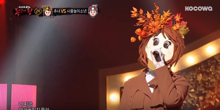Bạn có nhận ra ca khúc cực sexy của Hyuna khi được hát nhẹ nhàng, êm dịu thế này? - Ảnh 2.