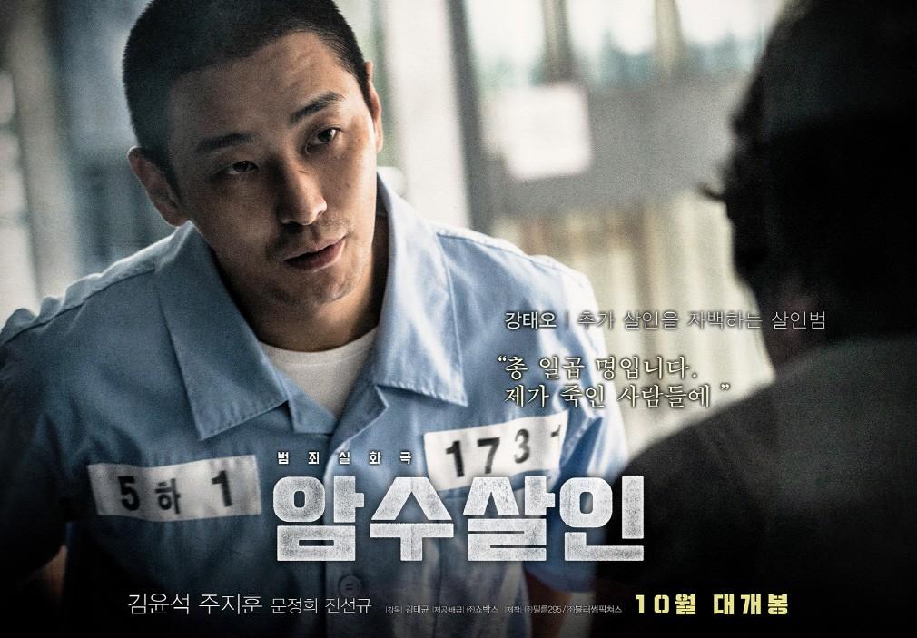 Phim Thái tử Shin lãi lớn chỉ sau 2 tuần, 2 bom tấn của Son Ye Jin và Ji Sung gần chắc suất... lỗ vốn - Ảnh 2.