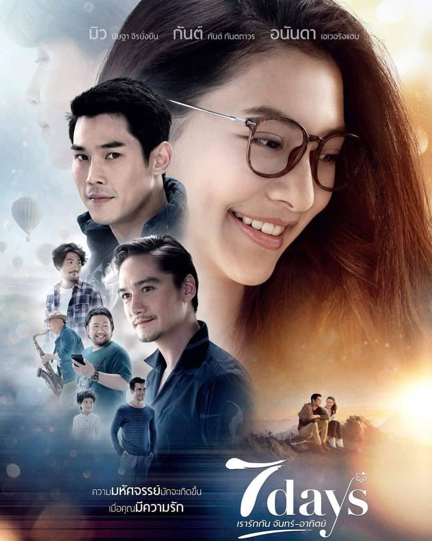 7 Ngày Yêu: Câu chuyện tình The Beauty Inside phiên bản Thái Lan - Ảnh 1.