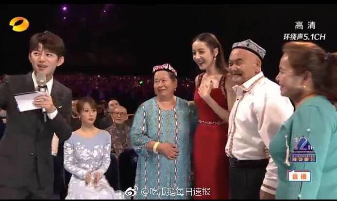 """Thua Địch Lệ Nhiệt Ba trong cuộc chiến """"Thị Hậu"""" nhưng Dương Tử đã thắng về mặt nhan sắc nhờ makeup và kiểu tóc - Ảnh 1."""