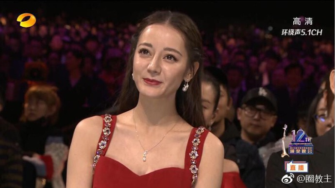 """Thua Địch Lệ Nhiệt Ba trong cuộc chiến """"Thị Hậu"""" nhưng Dương Tử đã thắng về mặt nhan sắc nhờ makeup và kiểu tóc - Ảnh 3."""