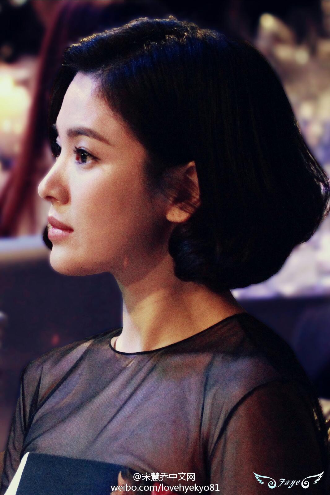 Song Hye Kyo: 10 năm nhan sắc đỉnh cao với tóc ngắn - Ảnh 5.