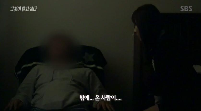 Thi thể nữ sinh trên sườn núi Busan mở ra vụ giết người với hàng loạt chi tiết đáng ngờ nhưng 17 năm qua vẫn chưa tìm được lời giải đáp - Ảnh 6.