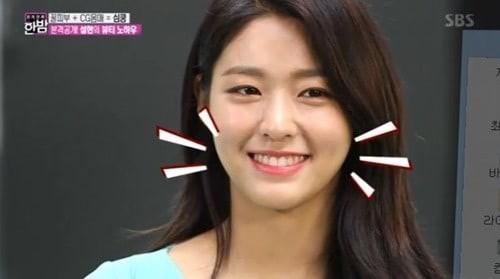 Ngoài việc mua mỹ phẩm đắt tiền, nhiều idol Hàn có da đẹp là vì chăm áp dụng những phương pháp này - Ảnh 9.