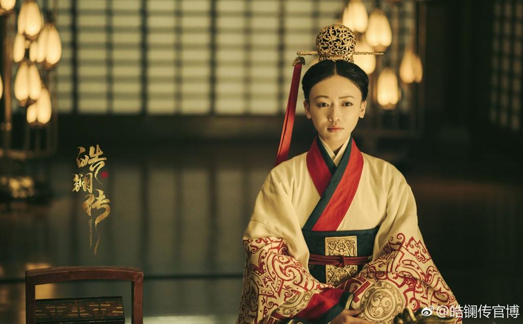 """Ngôn Cẩn Ngôn hóa thành mẹ của Tần Thủy Hoàng trong phim mới """"Hạo Lan Truyện"""" - Ảnh 3."""